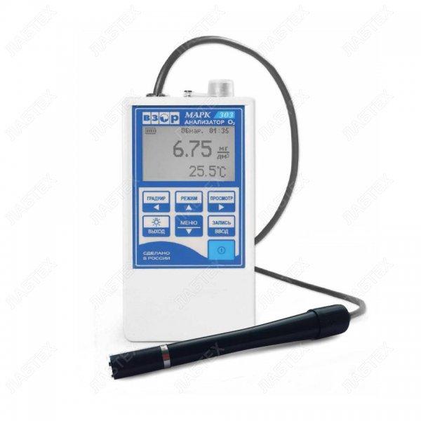 Анализатор растворенного кислорода МАРК-303М(Э)