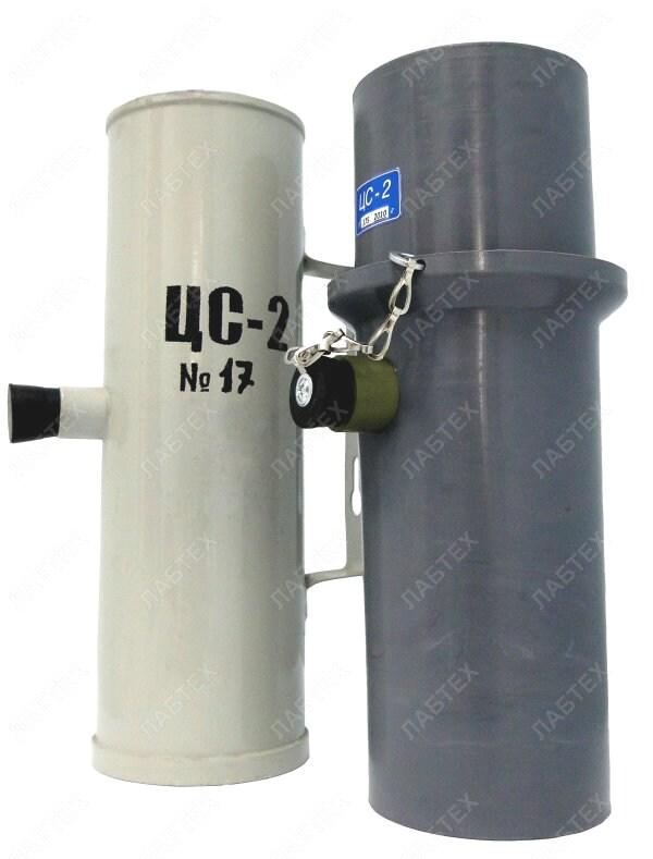Цилиндр стабильности ЦС-2