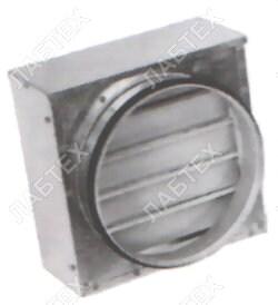 Клапан обратный ОК-2