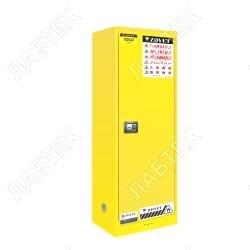 Шкаф для безопасного хранения ЛВЖ ZYC0022