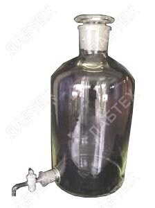 Бутыль Вульфа  2.5 л с тубусом и краном Klin