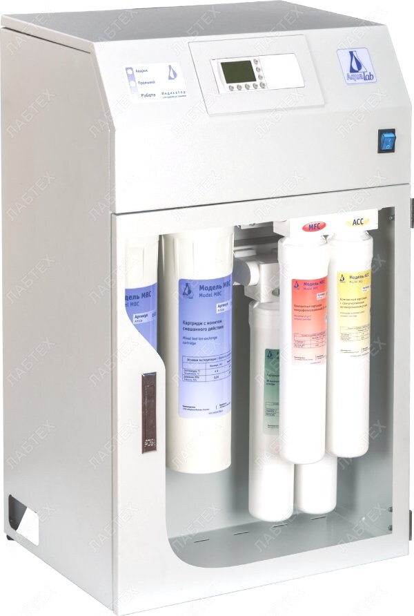 Система водоподготовки AL-4