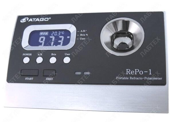 Рефрактополяриметр Atago RePo-1 портативный