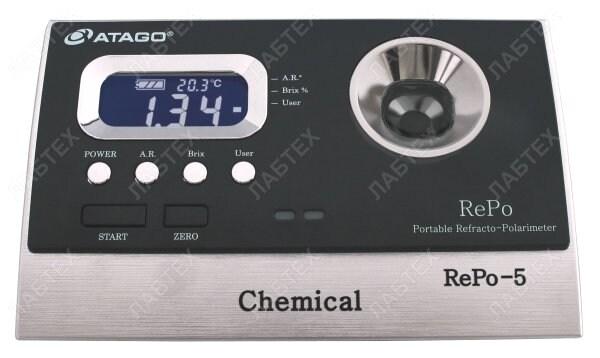 Рефрактополяриметр Atago RePo-5 портативный
